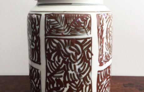 Esias-Bosch.-A-Porcelain-Lidded-Vase-(h-30cm)